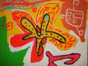Star of Wonder by Inez Patino
