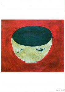 Bowl by Abdul Hamid