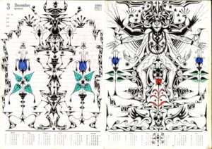 Pages from the Blue Book by Steve Lewis