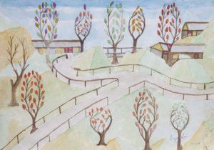Field Way by Barrington G