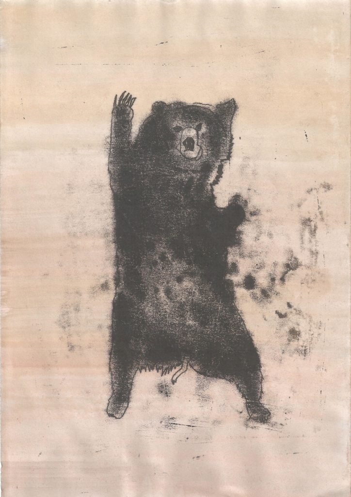 27366 || 2366 || Bear ||  || 6967