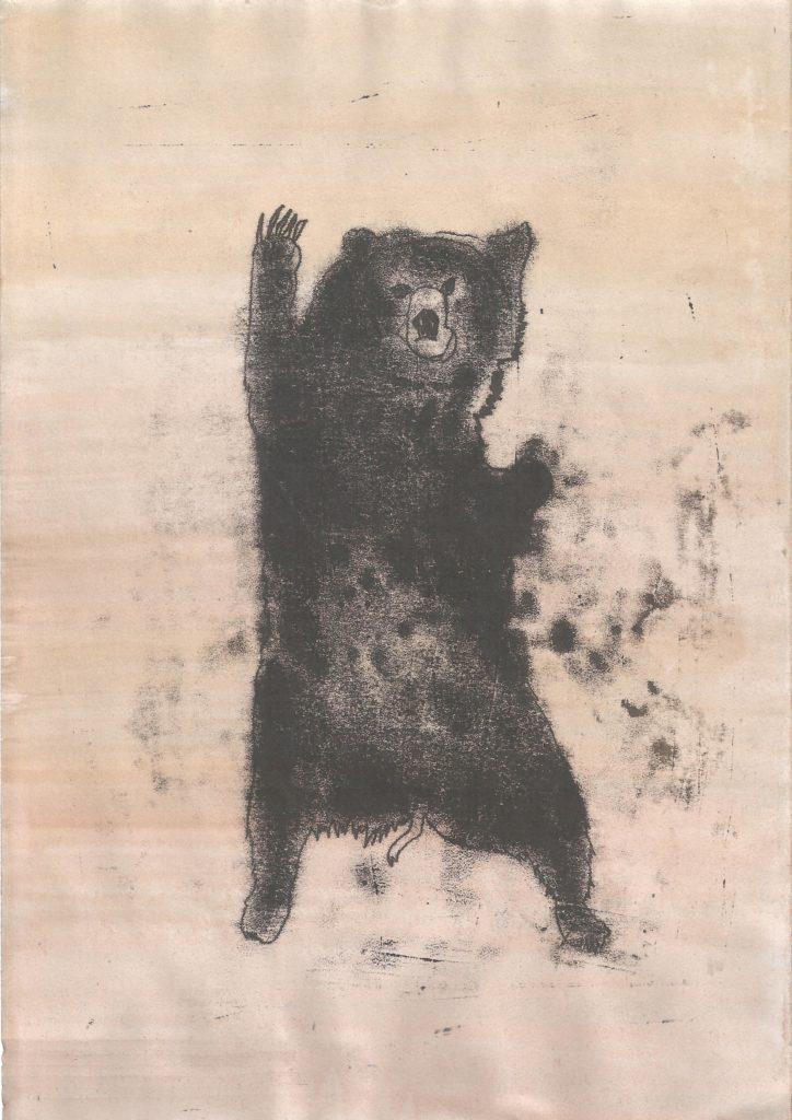 27366    2366    Bear        6967