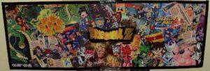 Dragon Ball Z by Antony Cullup