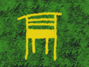 Chair In A Universe Where There Is No One To Sit On It by G.E.W. Shepherd