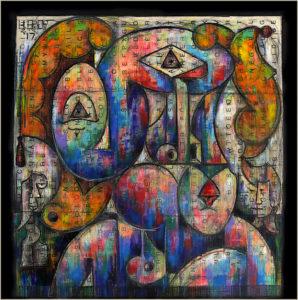 Dallia by Howard B. Johnson Jr.