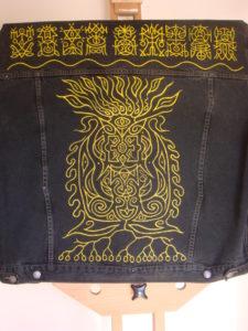 Early mandala jacket design by Neal Pearce