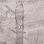 4145 || 1733 || P.O. Tower || £35.00 || 3408