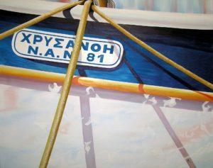 Elounda Reflections by john anderson