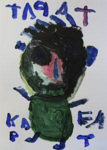 Ken by Kenny Fane