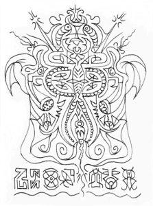 The New Runic Drawings: mandala 15 by Neal Pearce
