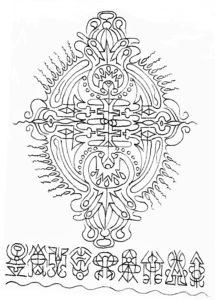 The New Runic Drawings: mandala 2 by Neal Pearce