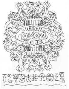 The New Runic Drawings: mandala 3 by Neal Pearce