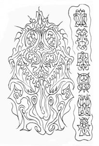 The New Runic Drawings: mandala 41 by Neal Pearce