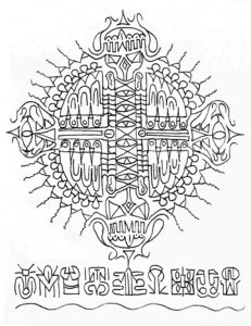 The New Runic Drawings: mandala 5 by Neal Pearce