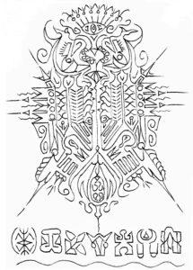 The New Runic Drawings: mandala 51 by Neal Pearce