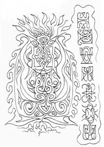 The New Runic Drawings: mandala 6 by Neal Pearce