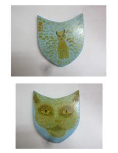 Cat shield by Otis Berry