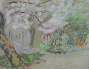 Moss Bank Park by Ann Appleby