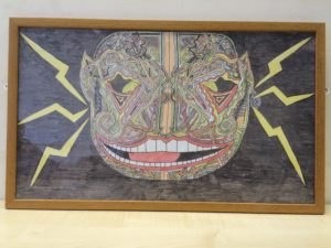 Thunder Bolt Face by Aquinas Okell