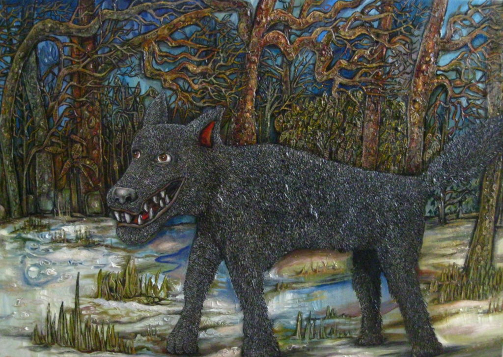 7105 || 2036 || Watching Wolf || £1