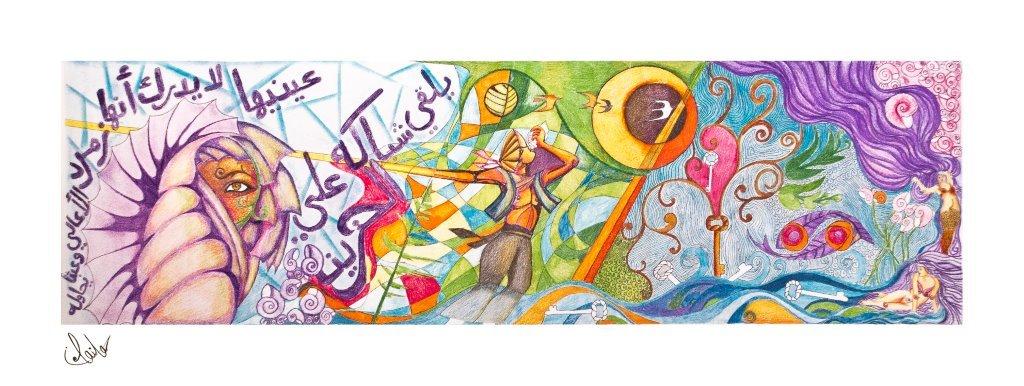 42556 || 5979 || Music of the Gaza Sea