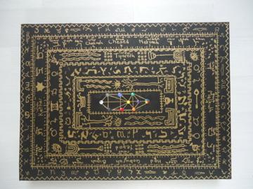 Golden Kabbalah by Key