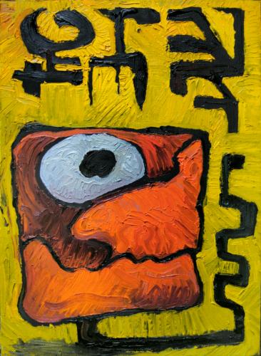 The Lazy Serpent Speaks. by Flintknife