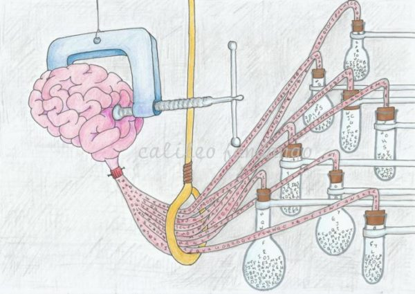 Lobotomy Laboratory by Little Me #1