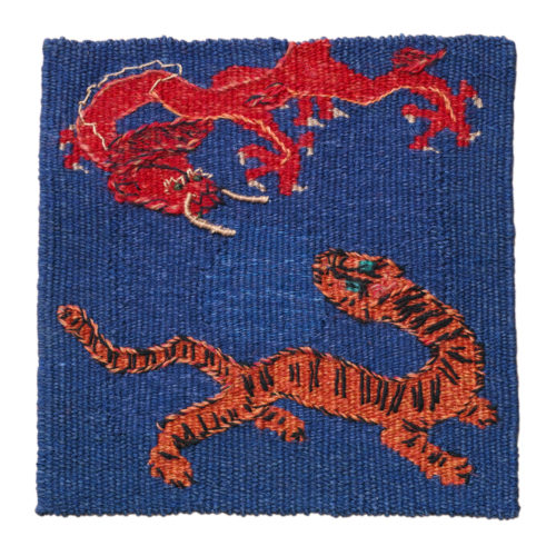 The Dragon and the Tiger Pass on their Knowledge to Each Other by Jackie Bennett
