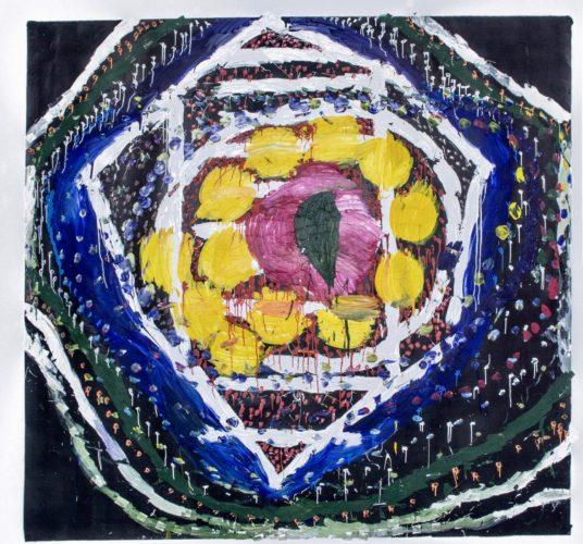 Flower abstract by Siddharth Gadiyar
